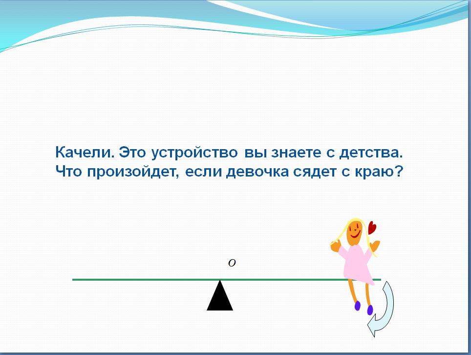 hello_html_6652691e.png