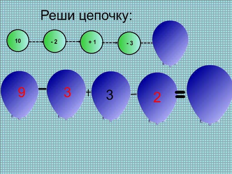 F:\Выпускная работа\Математика-задания_Яненко О Д_9.png