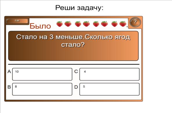 F:\Выпускная работа\Математика-задания_Яненко О Д_8.png