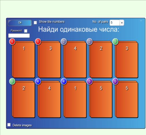 F:\Выпускная работа\Математика-задания_Яненко О Д_4.png