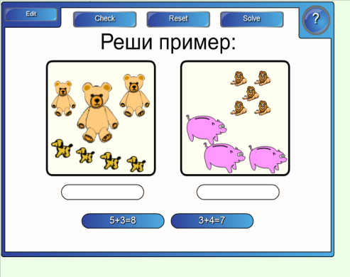 F:\Выпускная работа\Математика-задания_Яненко О Д_12.png