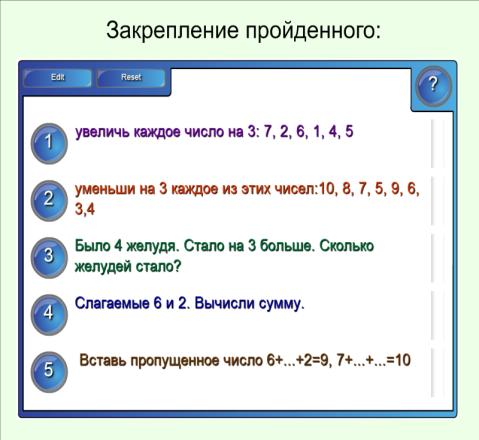 F:\Выпускная работа\Математика-задания_Яненко О Д_16.png