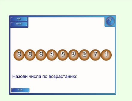 F:\Выпускная работа\Математика-задания_Яненко О Д_7.png