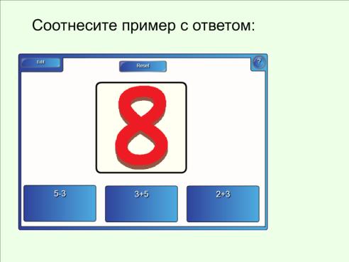 F:\Выпускная работа\Математика-задания_Яненко О Д_11.png