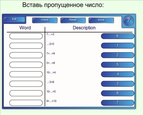 F:\Выпускная работа\Математика-задания_Яненко О Д_13.png