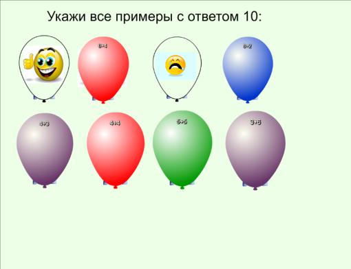 F:\Выпускная работа\Математика-задания_Яненко О Д_6.png