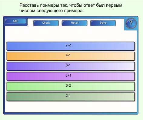 F:\Выпускная работа\Математика-задания_Яненко О Д_14.png