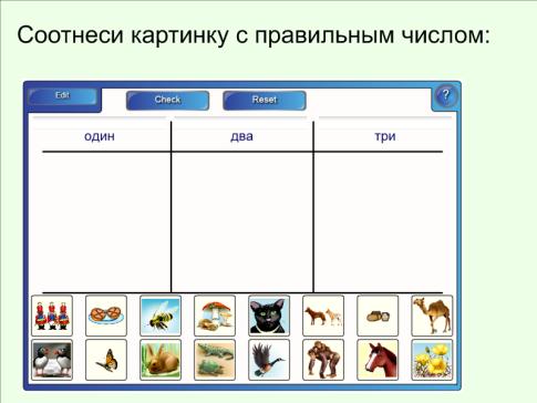 F:\Выпускная работа\Математика-задания_Яненко О Д_3.png