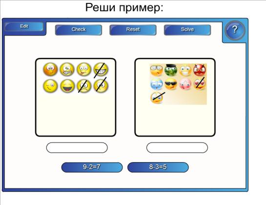 F:\Выпускная работа\Математика-задания_Яненко О Д_15.png