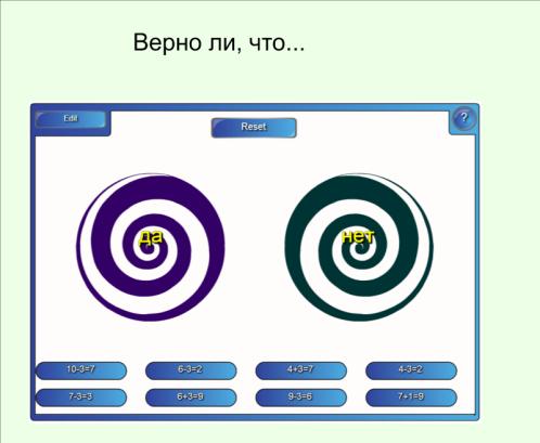 F:\Выпускная работа\Математика-задания_Яненко О Д_10.png