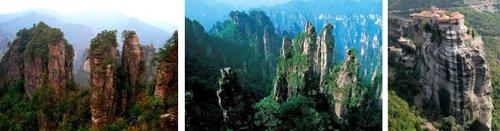 Тяньцзу таулары, Қытай