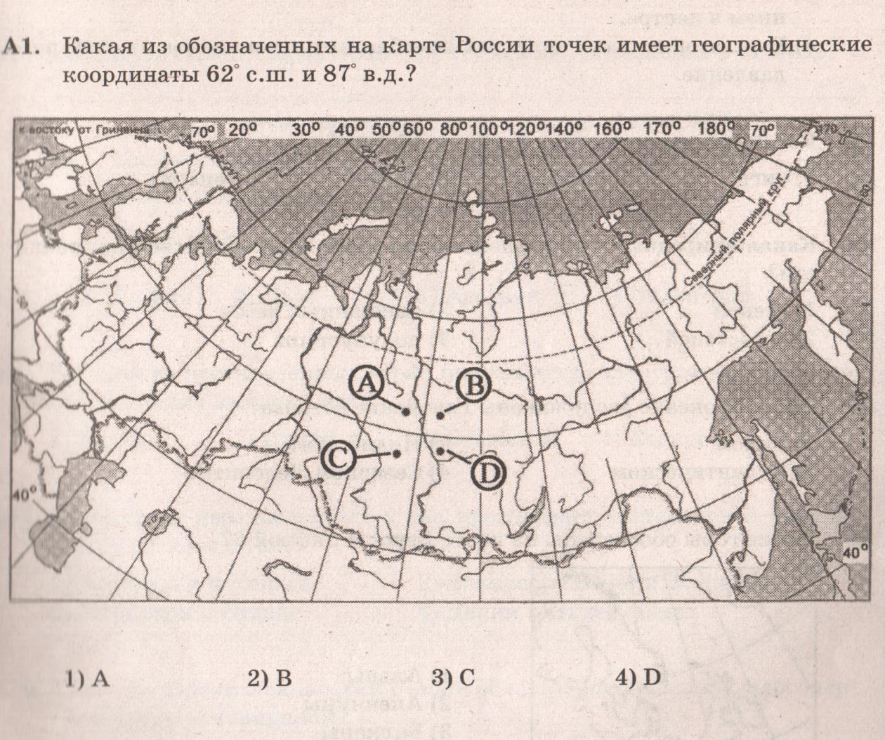 http://lib.znate.ru/pars_docs/refs/123/122598/122598_html_21b8124d.png
