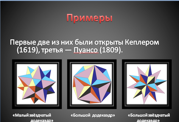hello_html_62b45c0f.png