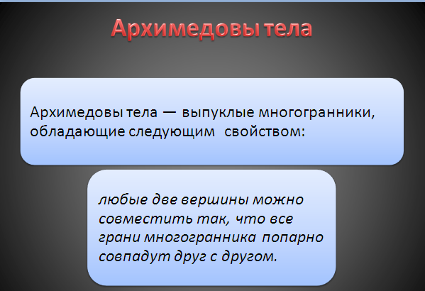 hello_html_ma38abf7.png