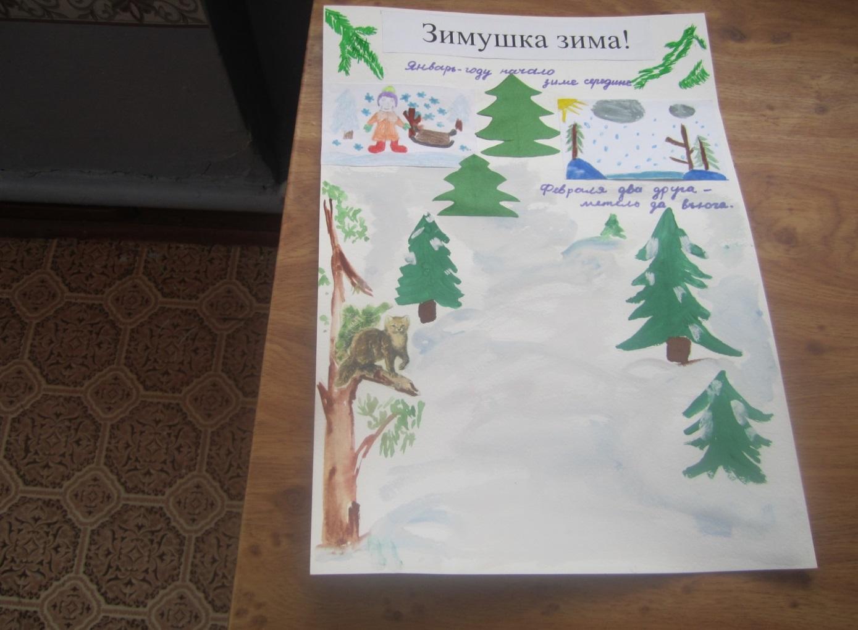 C:\Users\Пользователь\Desktop\надина папка\проект зима в лесу\IMG_6073.JPG