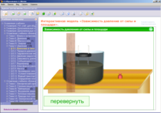 C:\Documents and Settings\ученик 10\Local Settings\Temporary Internet Files\Content.Word\Безымянный3.bmp