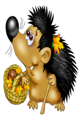 C:\Users\Галина\Desktop\hedgehog-cartoon-clipart_4.png