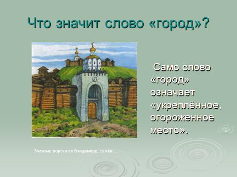 hello_html_665e0789.png