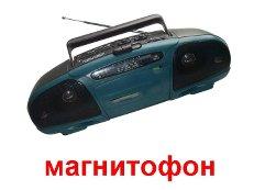 C:\Users\Наталья\Desktop\картинки\imgpreview.jpg