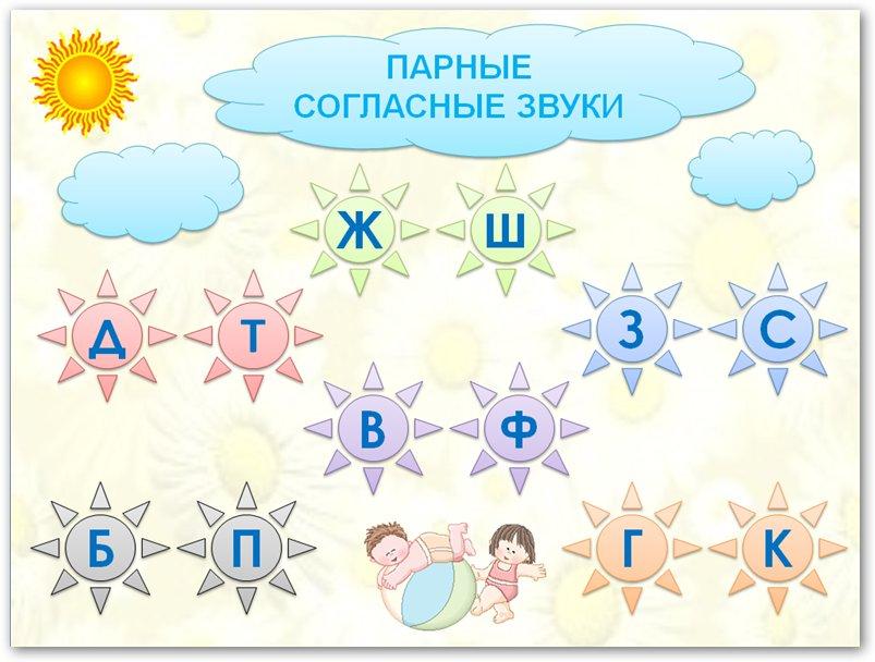 C:\Users\Наталья\Desktop\картинки\330026694634_72534450_sshot-1.jpg