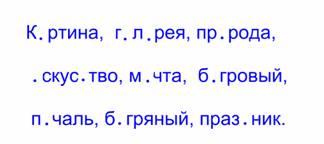 C:\Users\Наталья\Desktop\картинки\f_clip_image004 (1).jpg
