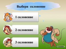 C:\Users\Наталья\Desktop\картинки\imgpreview (52).jpg