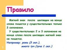 C:\Users\Наталья\Desktop\картинки\imgpreview (54).jpg