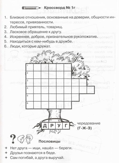 C:\Users\Наталья\Desktop\картинки\1 (1).jpg