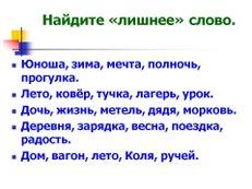 C:\Users\Наталья\Desktop\картинки\imgpreview (51).jpg