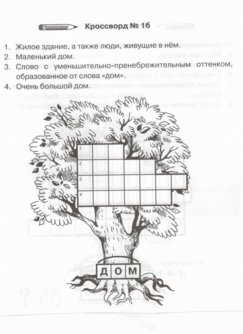 C:\Users\Наталья\Desktop\картинки\1 (2).jpg