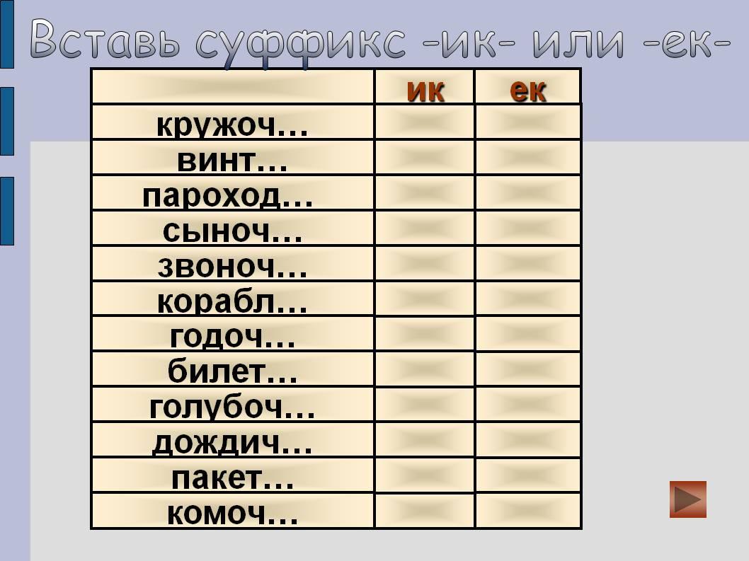 C:\Users\Наталья\Desktop\картинки\0007-007-Ik.jpg