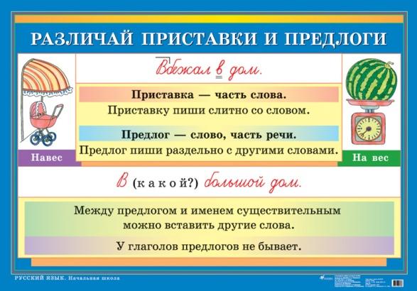 C:\Users\Наталья\Desktop\картинки\2016917_09.jpg