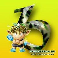 C:\Users\Наталья\Desktop\картинки\imgpreview (37).jpg