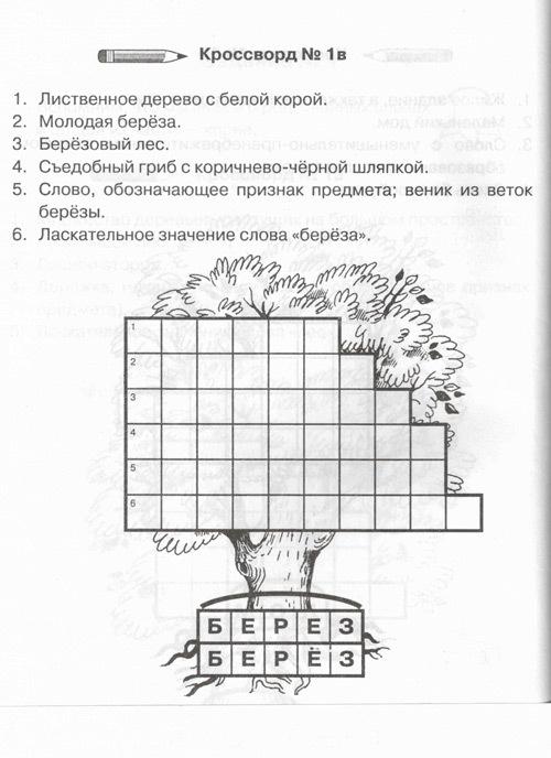 C:\Users\Наталья\Desktop\картинки\1 (3).jpg