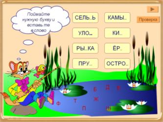 C:\Users\Наталья\Desktop\картинки\scheykina1.png