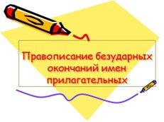 C:\Users\Наталья\Desktop\картинки\imgpreview (77).jpg
