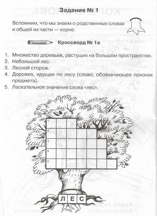C:\Users\Наталья\Desktop\картинки\1.jpg