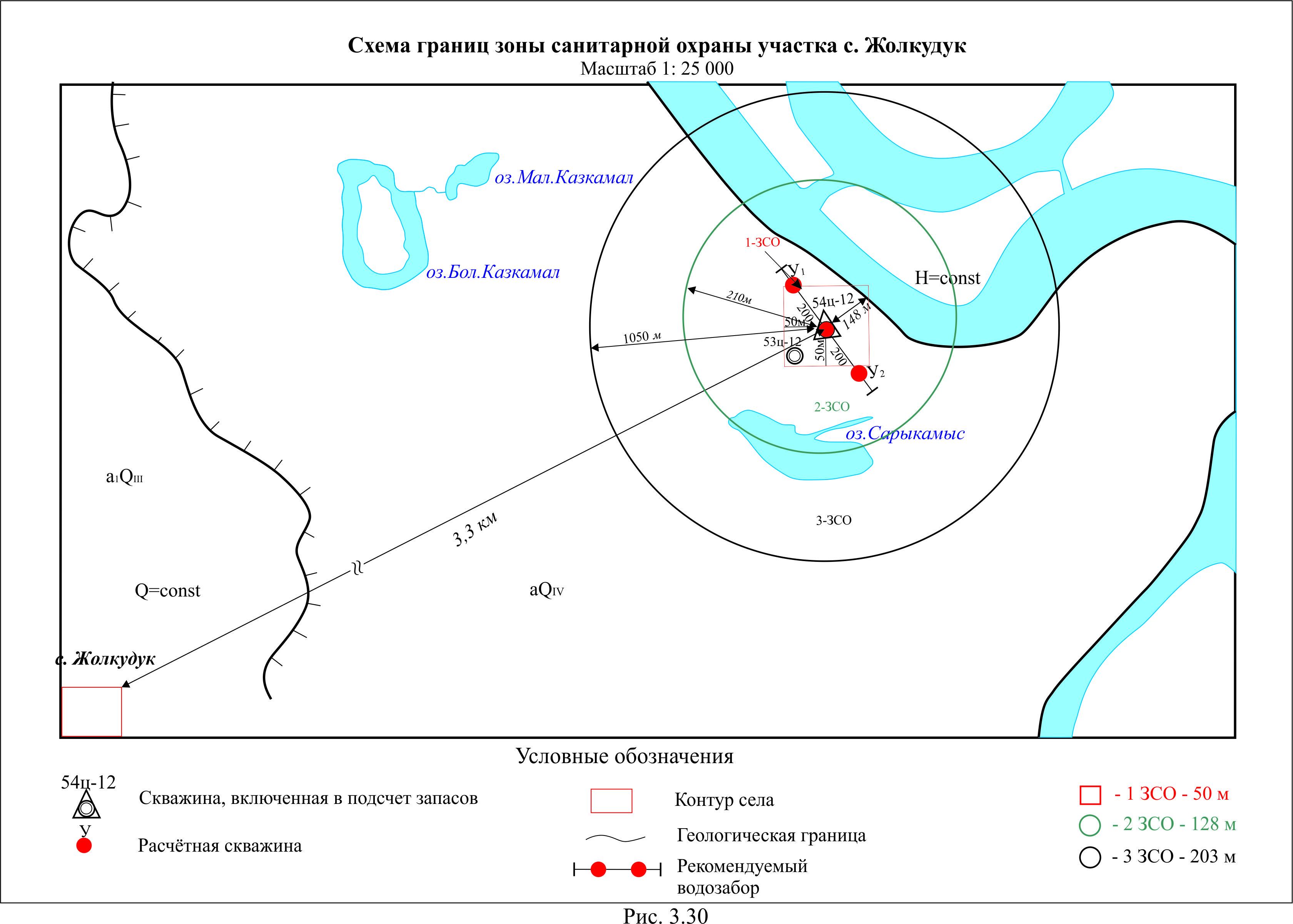 C:\Users\Kimkina_VM\Desktop\от Корнеевой\13-04-2014_16-11-38\Схема водозабора 54ц-12 (1).jpg