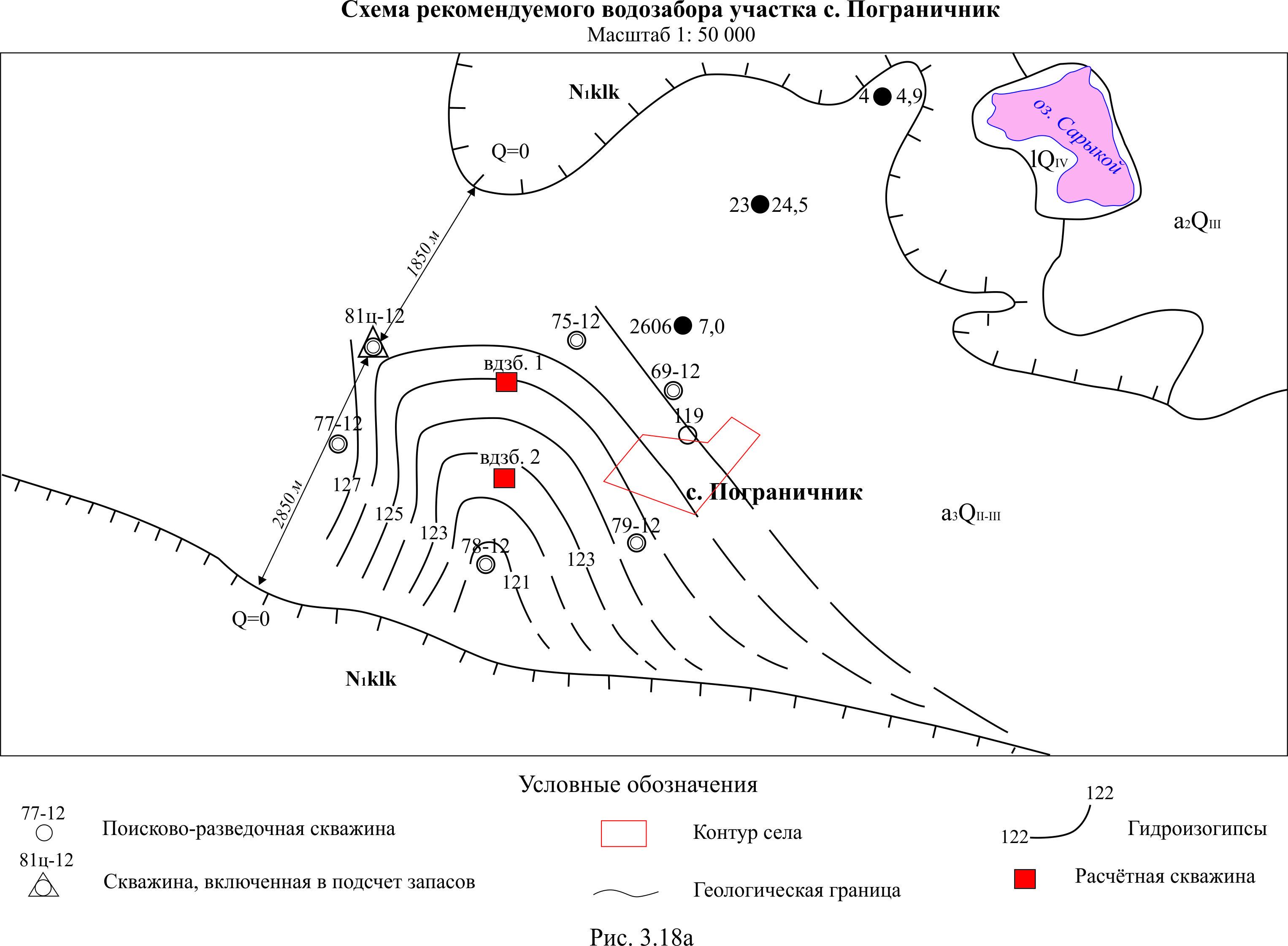 C:\Users\Kimkina_VM\Desktop\от Корнеевой\13-04-2014_16-11-38\Схема водозабора а3 гран усл.jpg