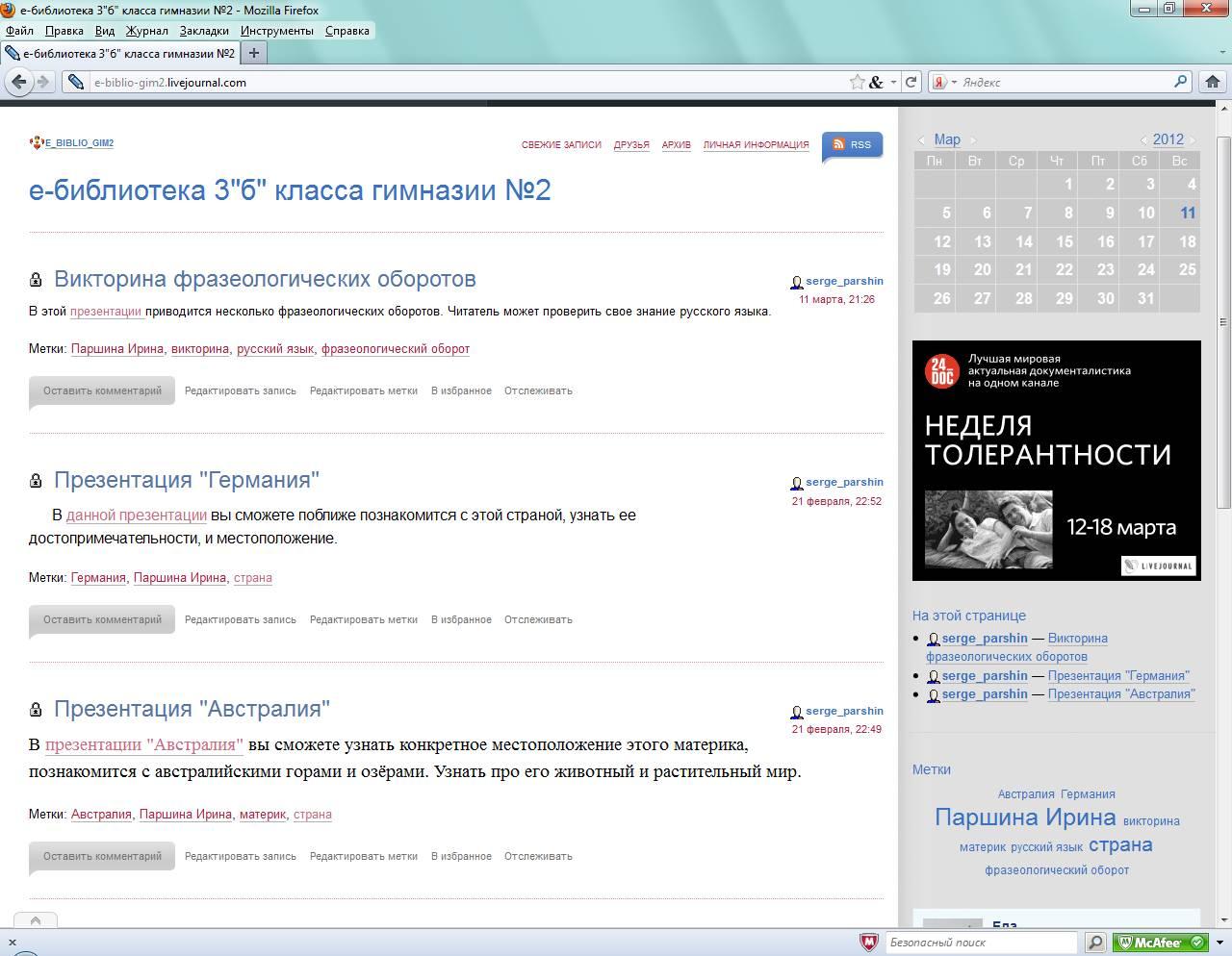 hello_html_m7bdc497.jpg