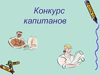 http://im2-tub-ru.yandex.net/i?id=7119652-30-72&n=21