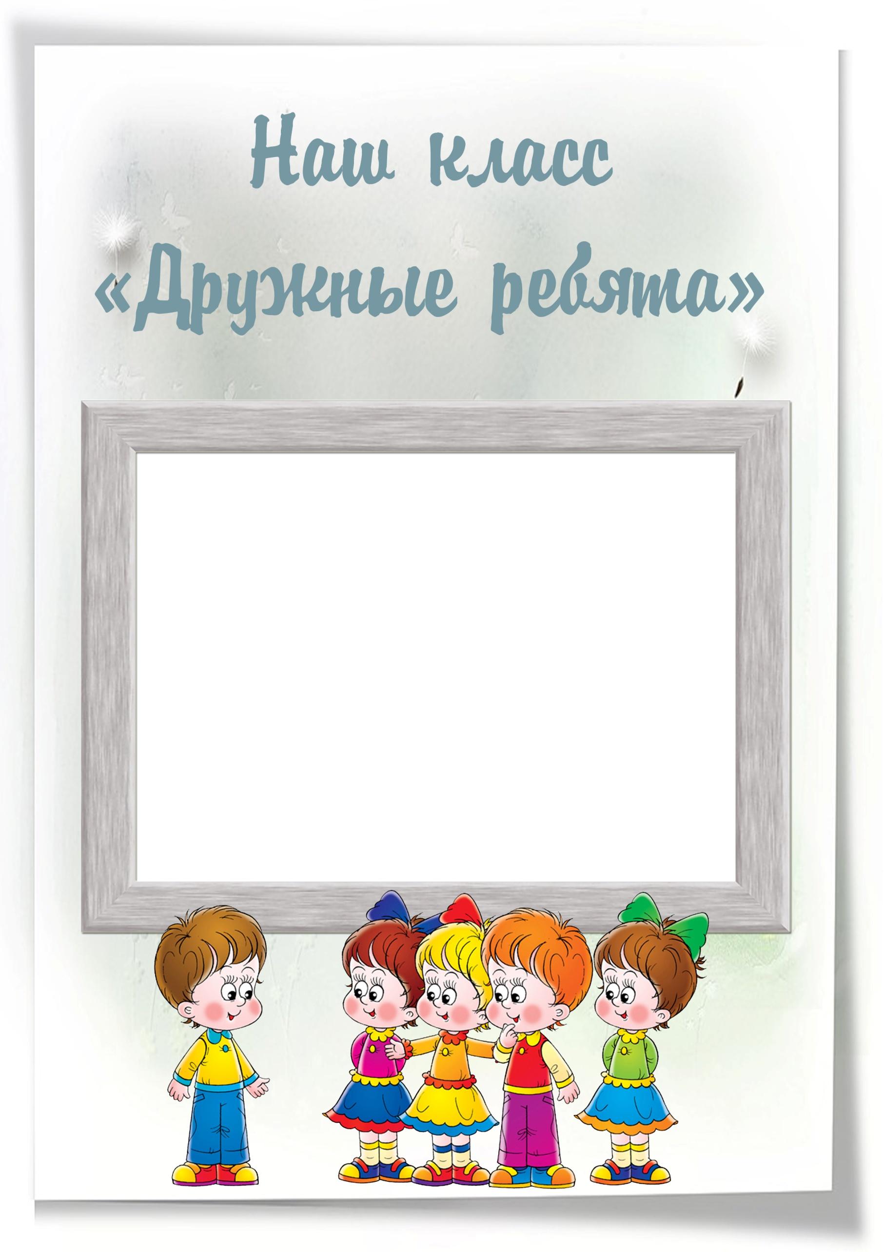 C:\Users\Наталья\Desktop\картинки\Титульный лист.jpg