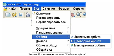 hello_html_37595fc7.png