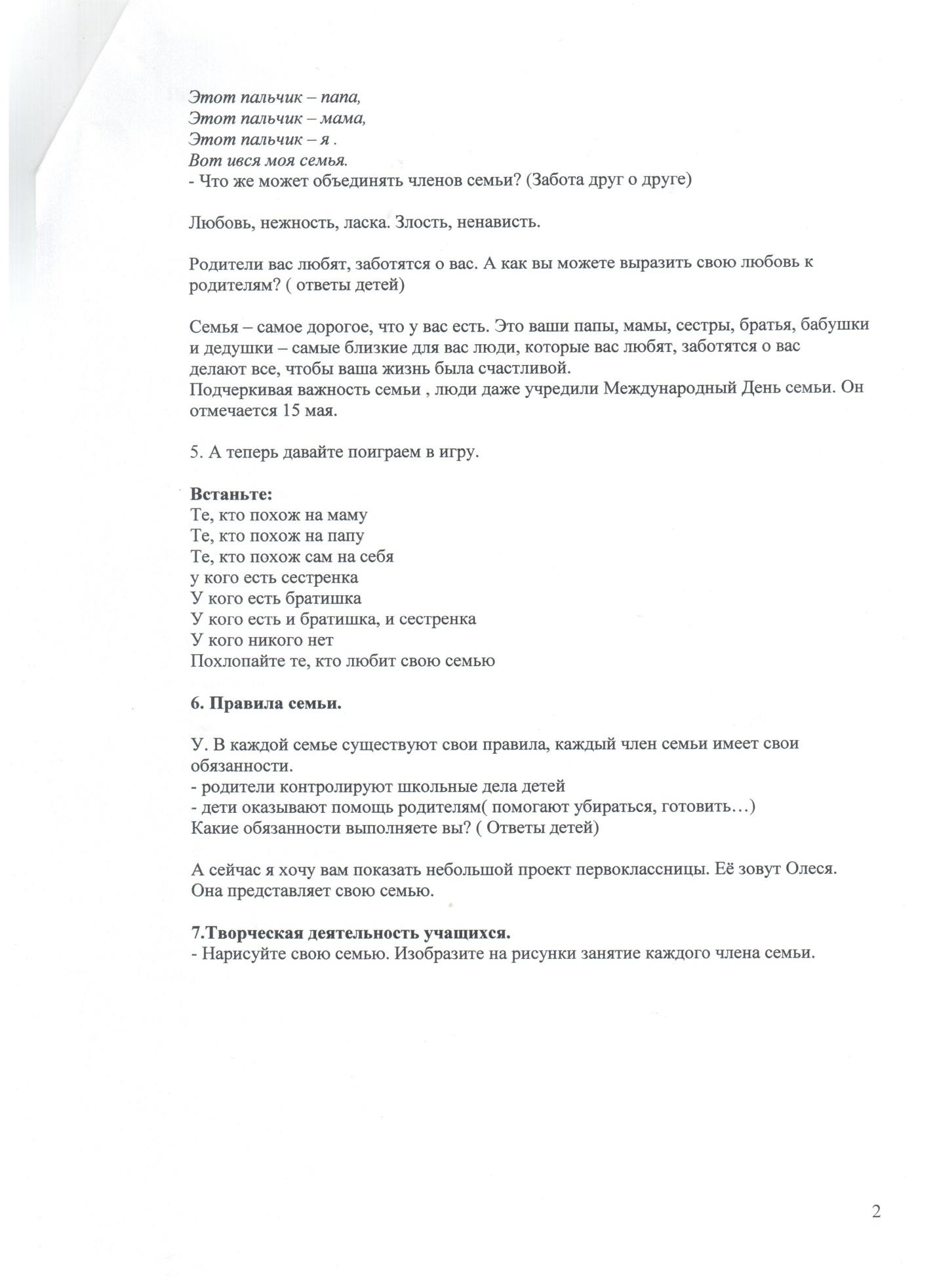 C:\Users\uzer\Desktop\2014-07-17 АЕ1\АЕ1 002.jpg