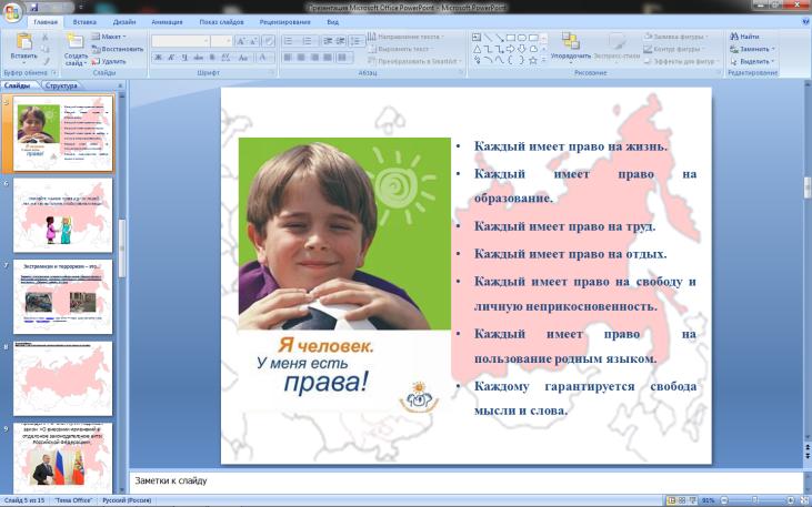 hello_html_55eb0376.png