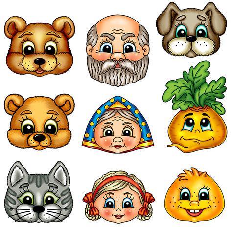 http://illustrators.ru/illustrations/582036_original.jpg