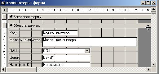 hello_html_2004ecb0.png