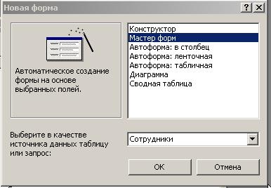 hello_html_216ba7f.png