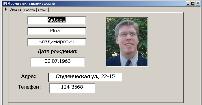 hello_html_4641cc82.png