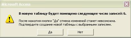 hello_html_4da84803.png